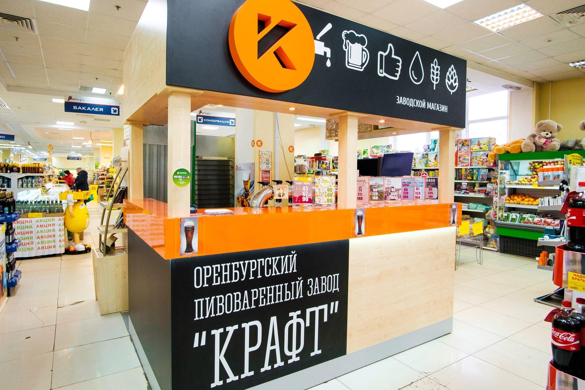 Островок  ул. Терешковой, 261 (ТРЦ Снегири) закрыт с 1 июля!