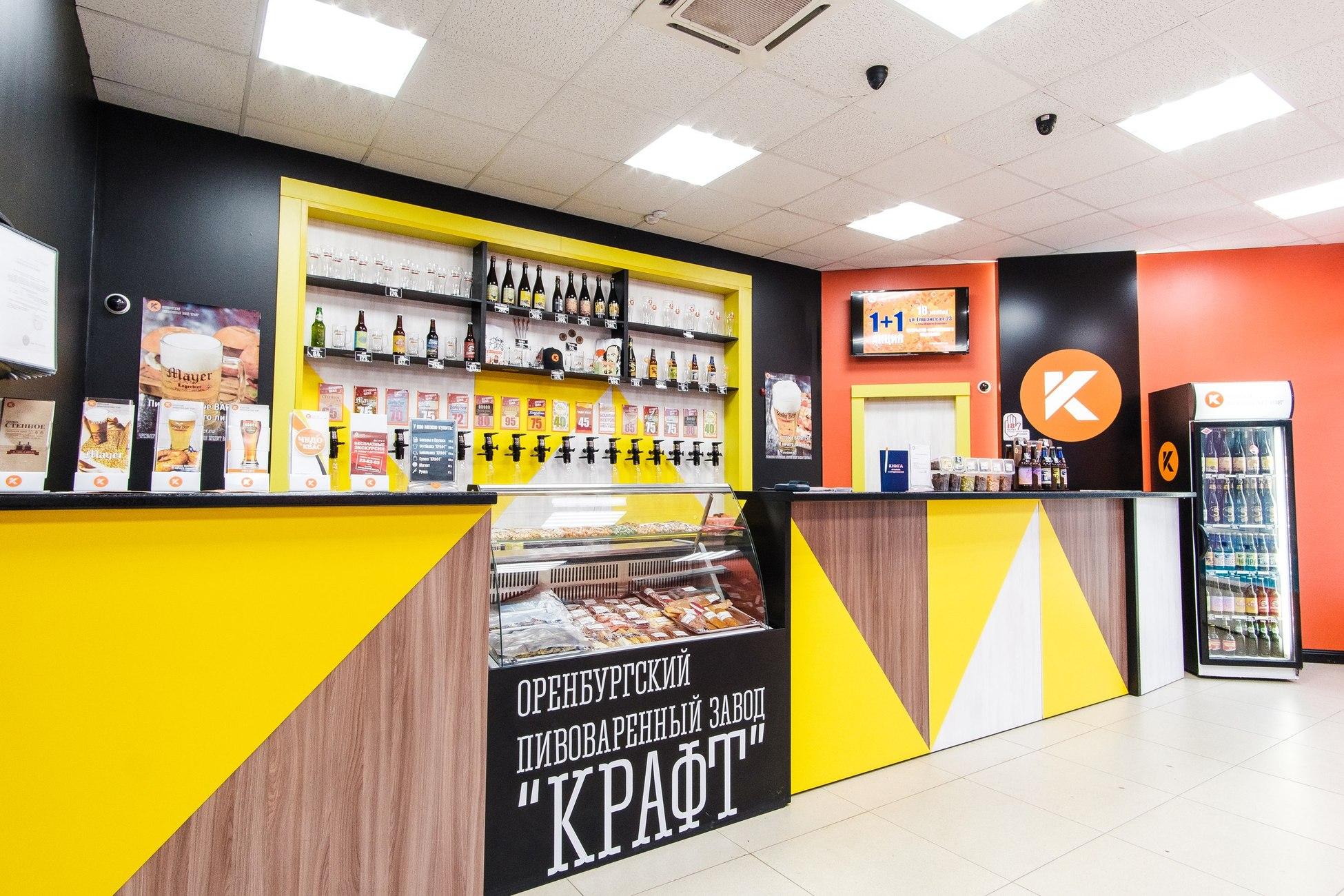 Фирменные магазины «Крафт»