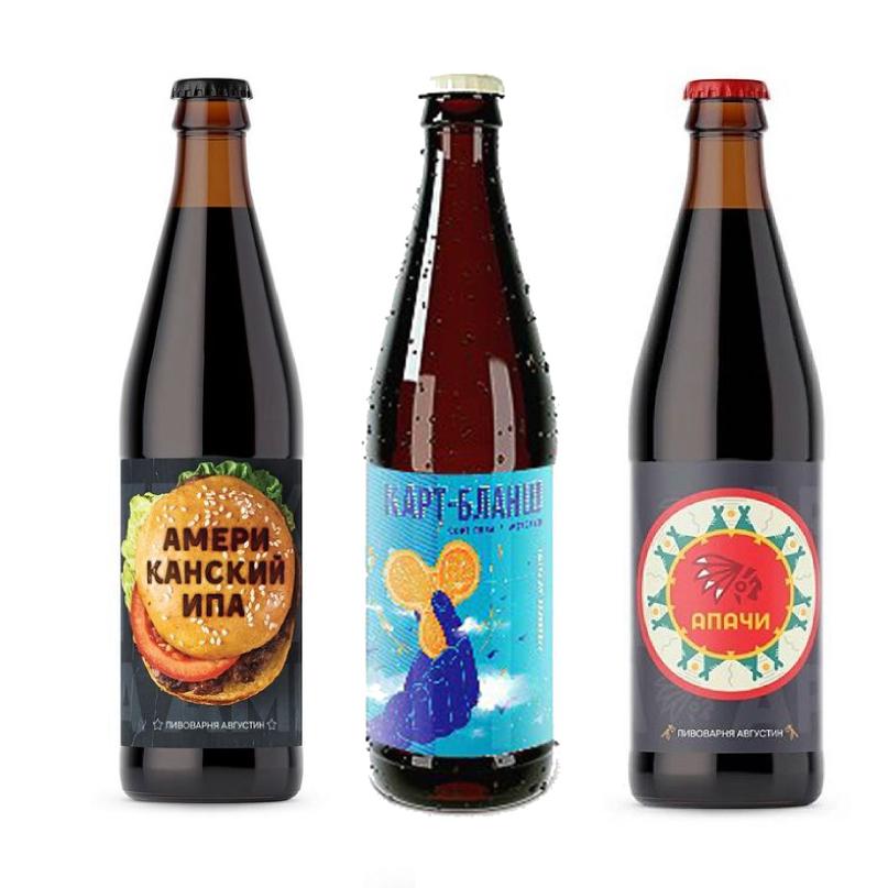 Пиво Пивоварни «Августин»