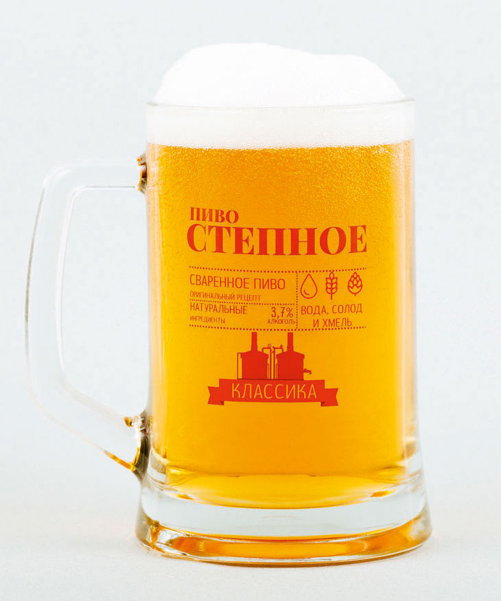 Пиво Степное