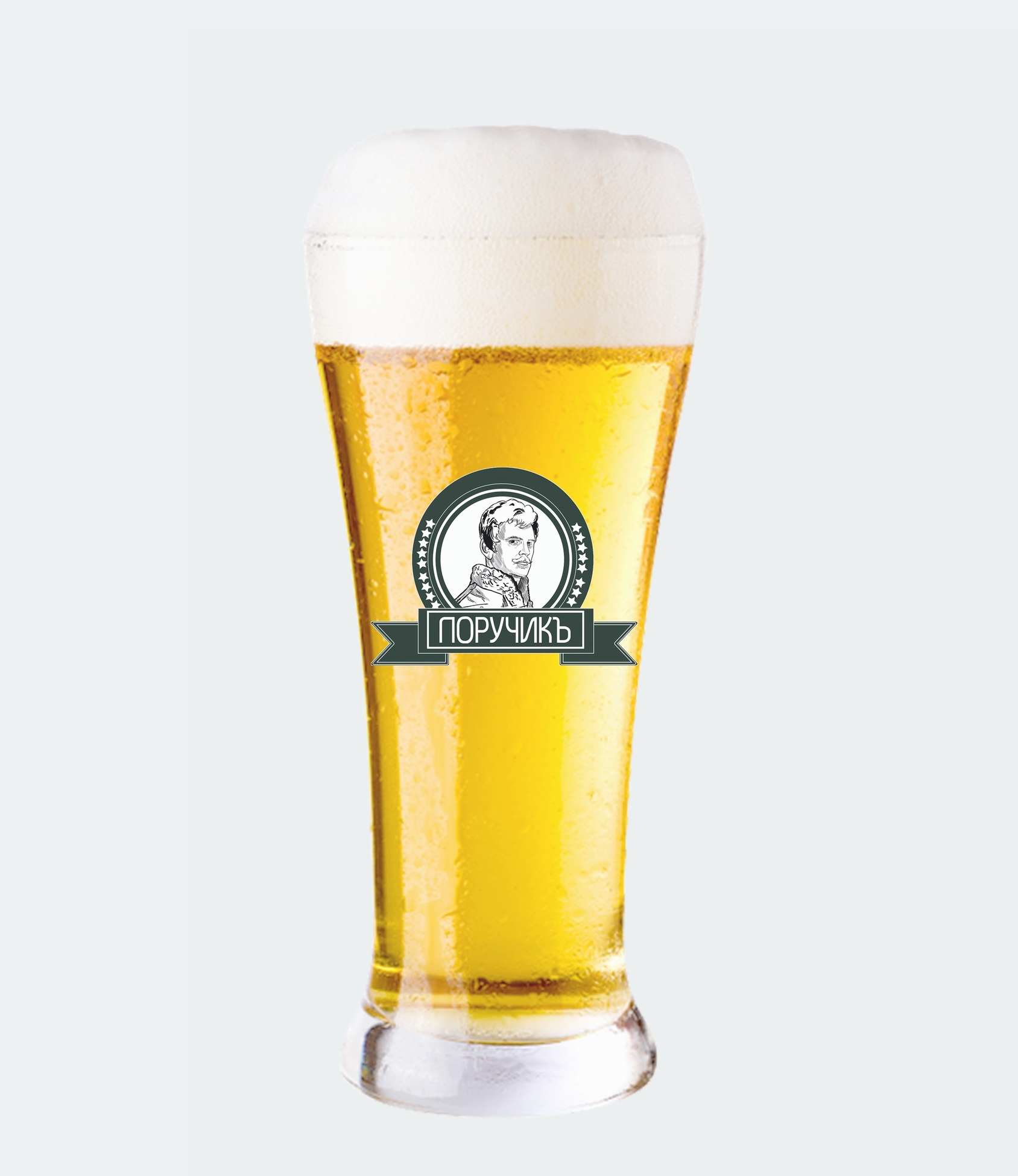 Пиво ПоручикЪ
